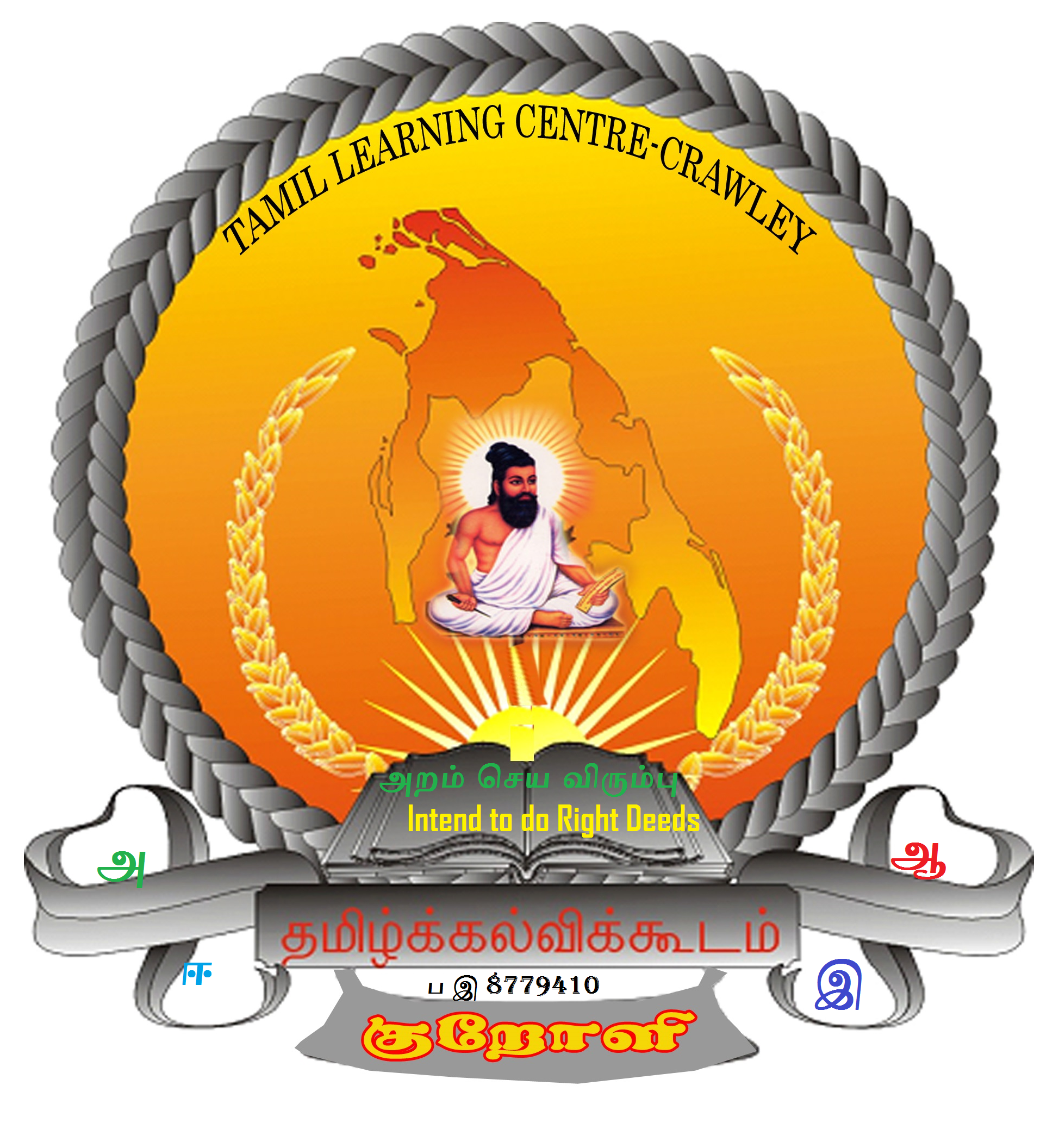 Tamil Learning Centre